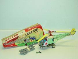 Vintage MS 706 Tin Toy Clockwork Helicopter w/Flexible Monorail + Box, China